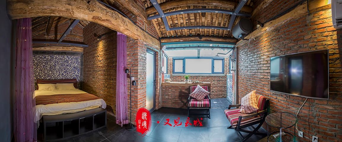Meet the Great Wall - Beijing - Pequim - Apartamento
