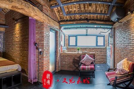 Meet the Great Wall - Beijing - Beijing