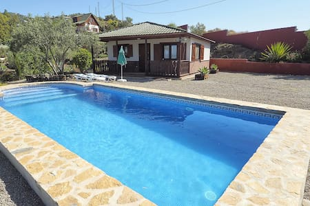 House with Private Pool (Tranquila)