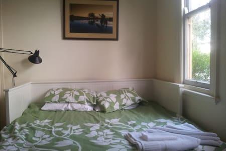 Comfortable spacious private