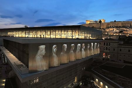 Ήσυχο και στο κέντρο - Athens