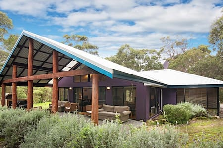 Karri Retreat - Hamelin Bay - Casa