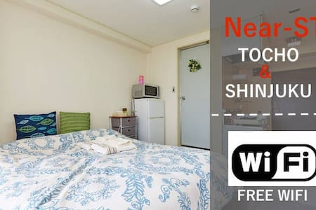 Near Park Hyatt|SHINJUKU&Tocho ST|Wifi|MAX 2 |cozy - Shinjuku-ku - Apartment