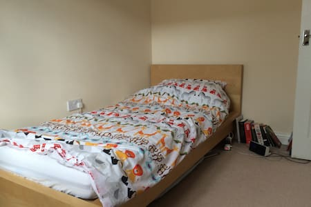 Basic room in Huntingdon - Huntingdon