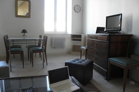 Charming flat in Rhône Valley - Tain-l'Hermitage