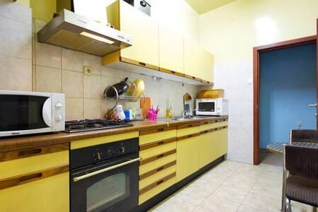Chambre meublée dans un appartement - Lakás