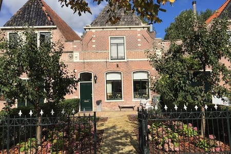 Stylish former canalhouse from 1620 - Schagen - 独立屋
