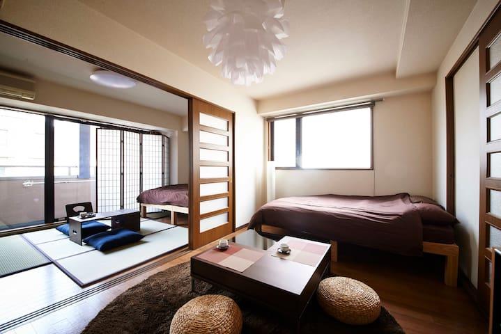 1min from Kyoto station 2 cozy room - Kyōto-shi - Apartamento