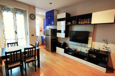 Comfortable apartment at the foot of Superga hill - 都灵(Torino) - 公寓