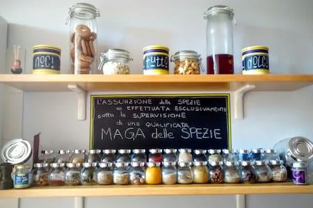 Appartamento in centro a Savigliano - Savigliano - 公寓