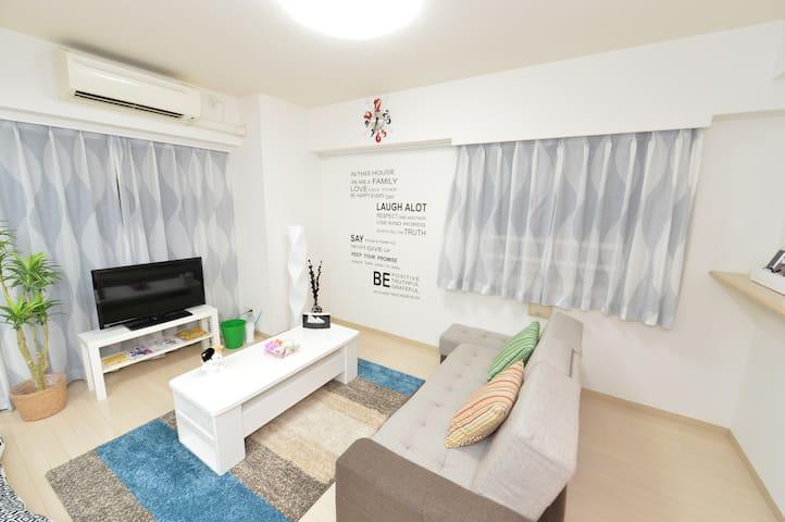 Renewal Open! Akihabara 2ndroom - Taitō-ku - Wohnung
