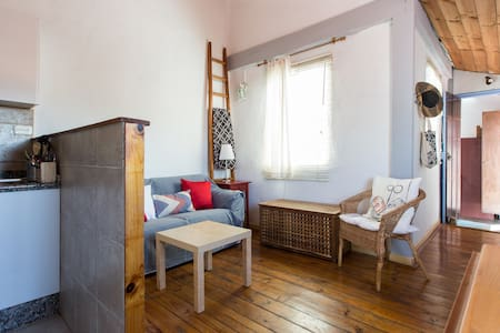 Cozy attic in the center of town - Seville