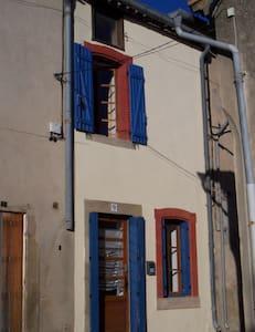 Aude Cottage - Marseillette