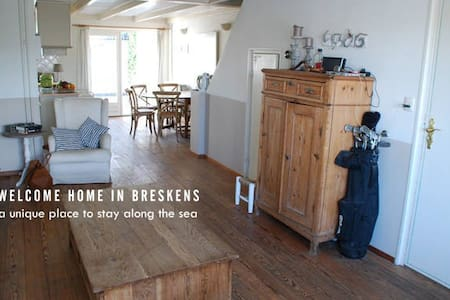 WELCOME HOME in Breskens - Breskens - Hus