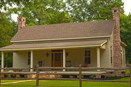 Concord Inn-1867 Historical Home - New Albany