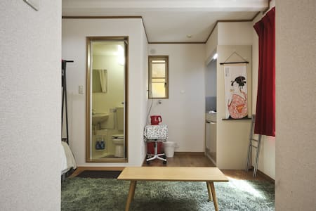 Hiroo & Ebisu Cozy Room 1 - Byt
