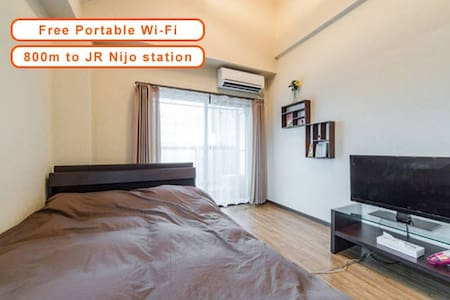 750m to JR NIJO station! Free WIFI! - Nakakyo-ku, Kyoto-city