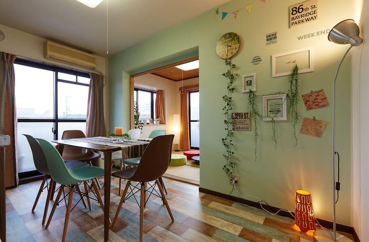 3BR 52sqm condo 8ppl 7min Shibuya - Setagaya-ku - Apartament