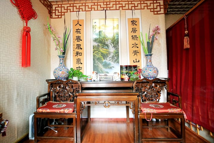 Courtyard house near Forbidden City - Beijing - Apartment