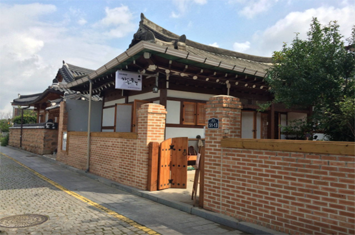 Stay in Hanok Village 하늘풍경 - Wansan-gu, Jeonju-si - Dom