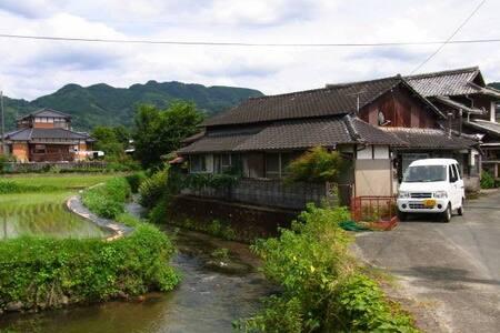 Casa de Grandma - Yame-shi