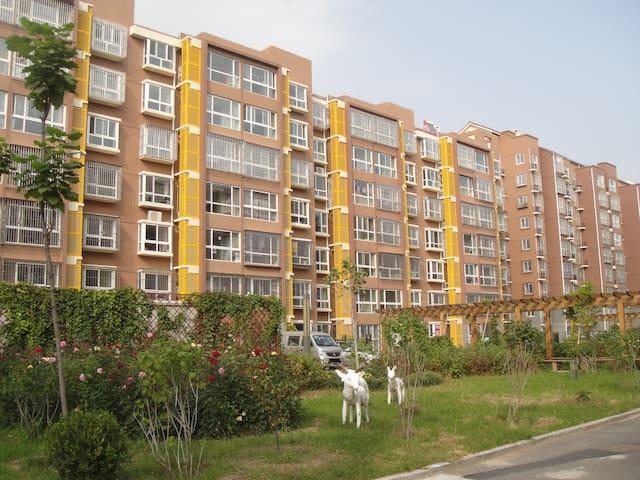 延庆YANQING休闲骑游 聚会小住 家庭温馨公寓独立房间 - Beijing - Bed & Breakfast