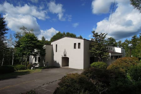 Yamanakako House - Yamanakako