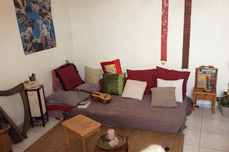 Nice Bedroom in a flat - Arles - Appartamento