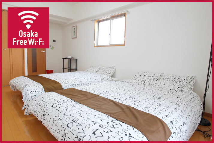 5 mins to Namba sta 2double beds