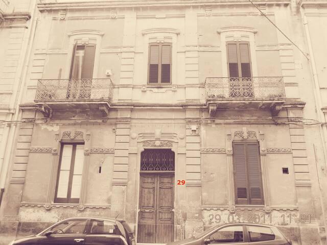 """B&B """"OFELIA"""" 2 Lecce centro"""