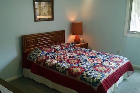 Private Room and Bath in Oakton VA - Oakton - Ház