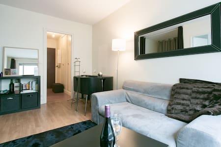 Cosy studio in central PARIS ! - Paris - Apartment