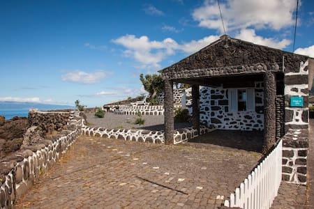Adega Lima - Dům