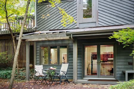 Wooded Retreat, Six Minutes to Town - Chapel Hill - Casa