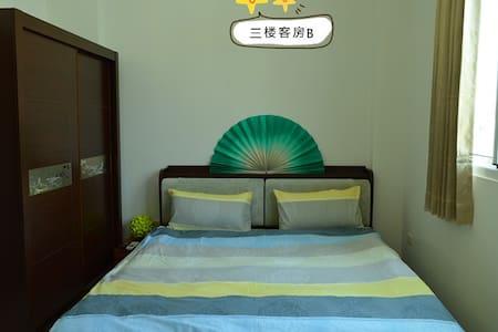 用青年旅社的价钱入住星级套房的舒适V家(双人独立套间B) - House