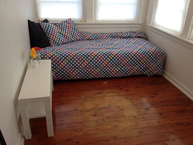 Private Room w Harbour Bridge View - Vaucluse - Ev