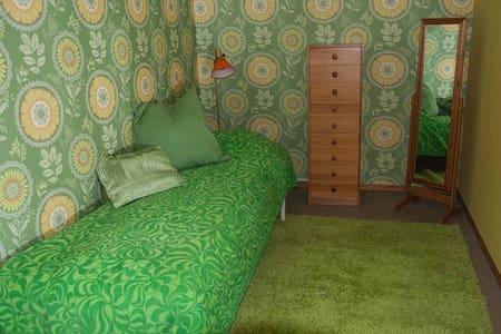 Room for 1-2 people in Gothenburg - Göteborg - Pis