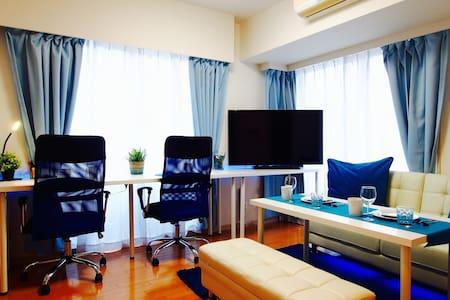 HARAJUKU Omotesando Lux Apt 2Beds★Kid/WiFi FREE - Shibuya-ku - Appartement