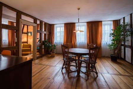 Am historischen Rathaus - Dettelbach - Appartement