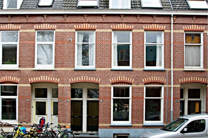 1p-room near city center - Nijmegen - Lejlighed