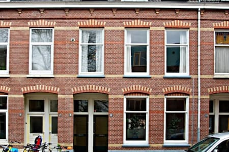 1p-room near city center - Nijmegen - Apartment