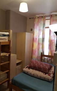 Double room Zone1 Tube Station for4 - London - Apartment