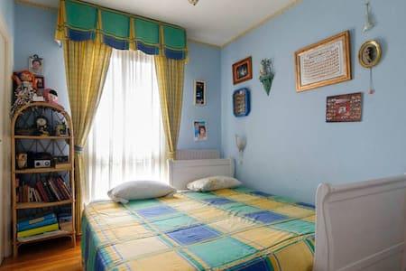 1 - 2 CAMAS BAÑO PRIVADO + Desayuno - Appartement