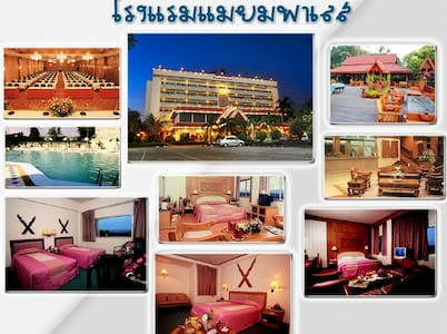 Mae Yom Palace Hotel Phrae Thailand - ตำบล ในเวียง