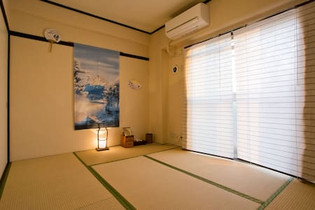 Peaceful Downtown Room 19min from Ikebukuro - Itabashi-ku