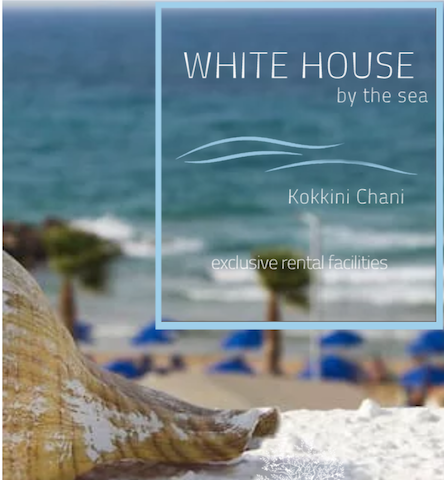 White House KATERINA | by The Sea