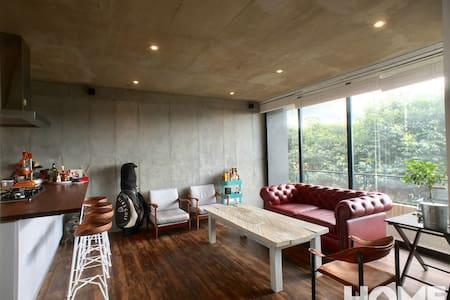 Incredible loft in the trendiest zone in Bogotá - Bogotá - อพาร์ทเมนท์