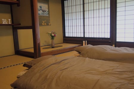 A whole new experience in a Japanese Countryside