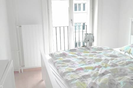 Nice room in Zurich city! - Zúrich - Departamento