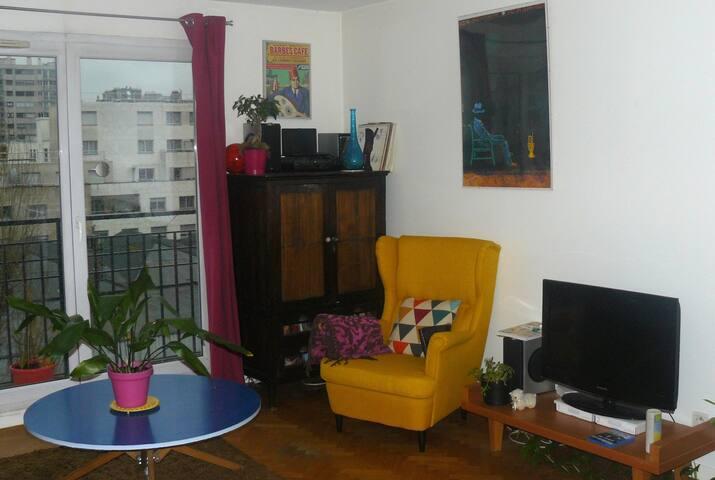 appartement 50 m² près du Canal - Paris - Leilighet